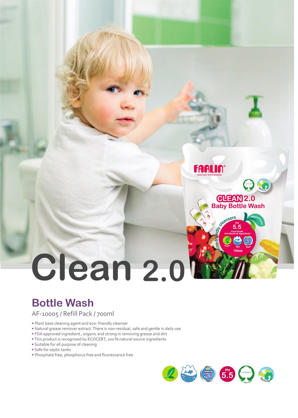 AF-Clean2_DM1000