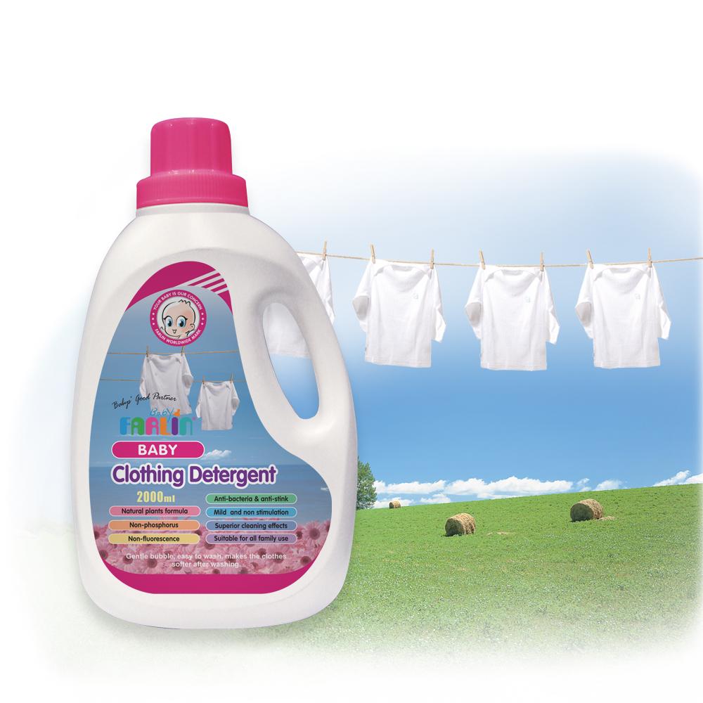 Farlin Baby Clothing Detergent – 2L mummybebe